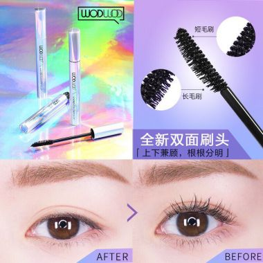 Mascara Wodwod Living Colorfully Bạc