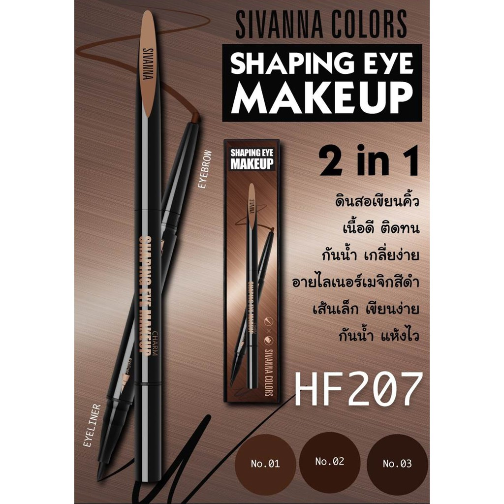 Chì kẻ mày Shaping Eye Makeup Sivanna Colors HF207