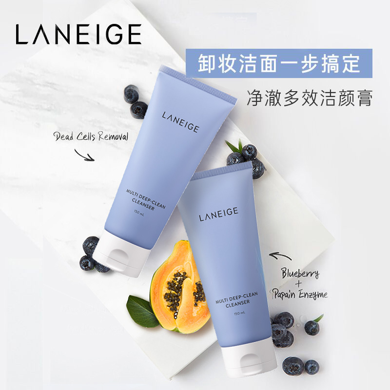 Sữa Rửa Mặt Laneige Cleansing Multi Deep-Clean 30ml