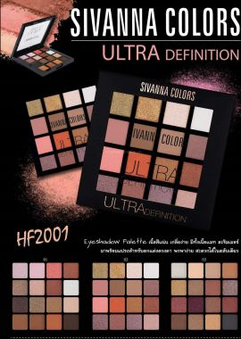 Phấn mắt Sivanna Colors Makeup Studio HF2001